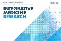 한의학연 발간 국제학술지 'IMR', SCIE 등재