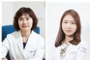아토피피부염 가려움 조절하는 침치료 완화기전 '확인'