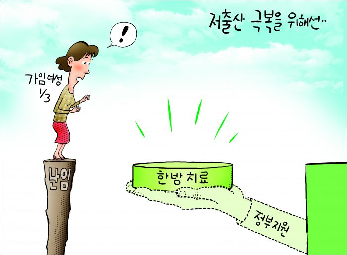 """""""고운맘카드 활용하세요"""""""