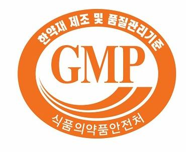 한약재 GMP 제조업소 115곳…서울 25곳으로 最多