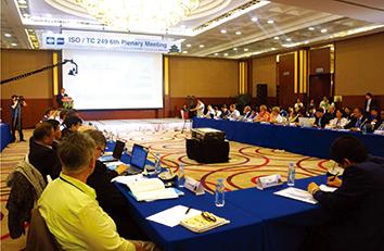 중약재 중금속 함량 ISO 국제표준 발표