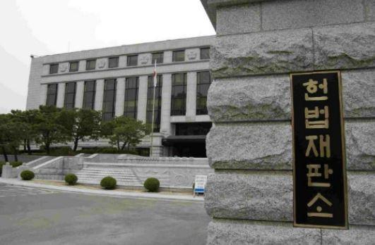 헌재, '리베이트 쌍벌제' 두 번째 합헌 결정