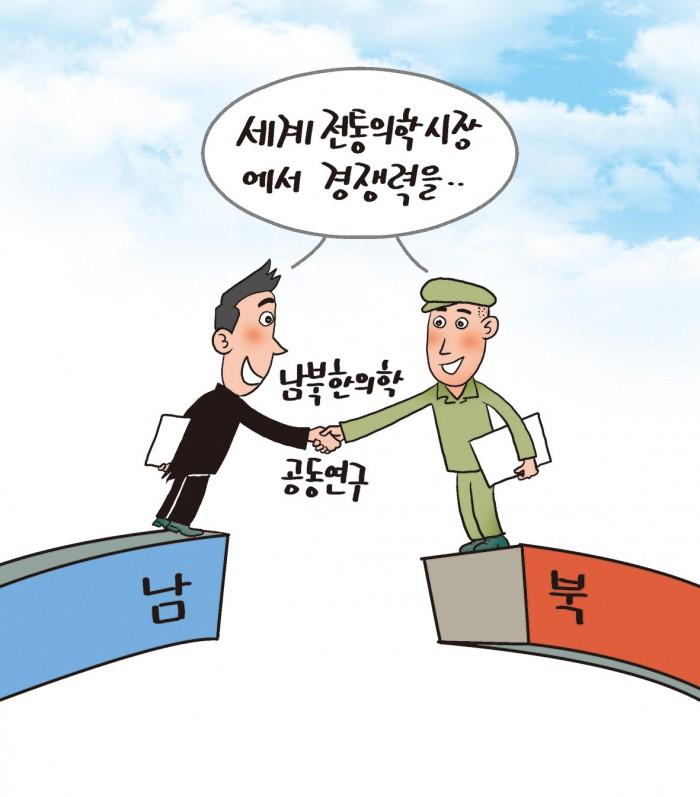 150827-cartoon