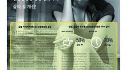 [한의약 안내 포스터] 전침, 항암제 부작용인 신경변증성 통증완화시켜 삶의 질 개선!