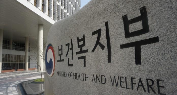 올해 하반기부터 바뀌는 보건의료 정책은?
