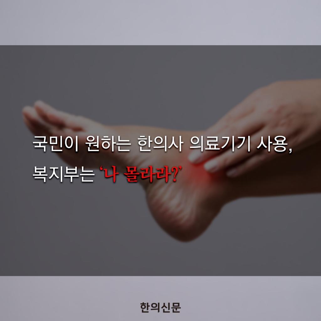 카드뉴스_나몰라라_01