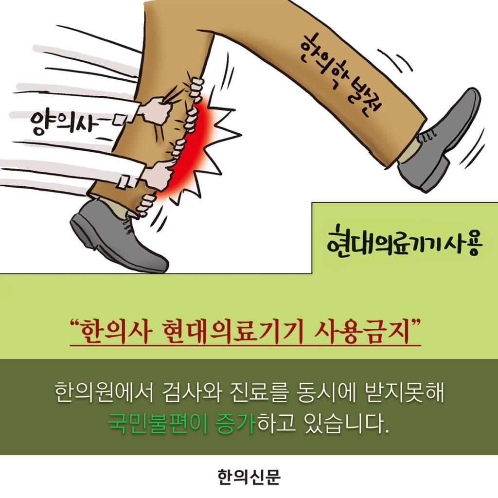 카드뉴스_나몰라라_04