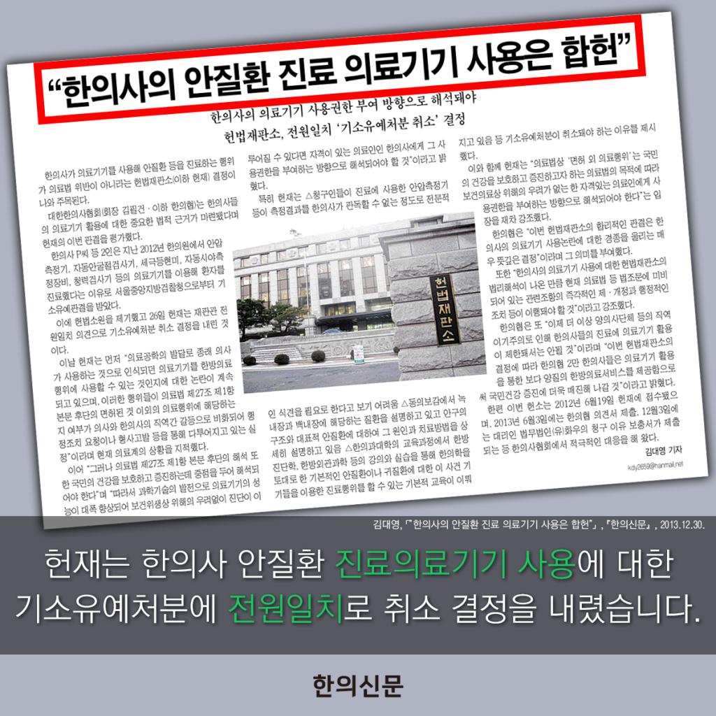카드뉴스_나몰라라_05