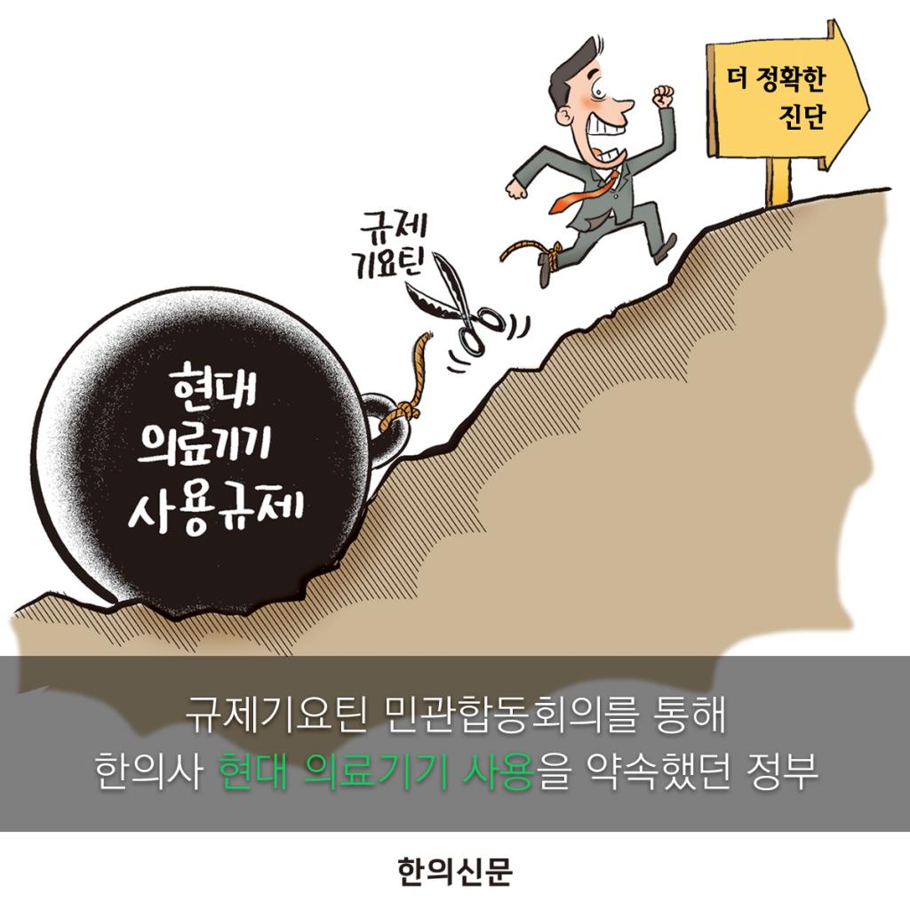 카드뉴스_나몰라라_08