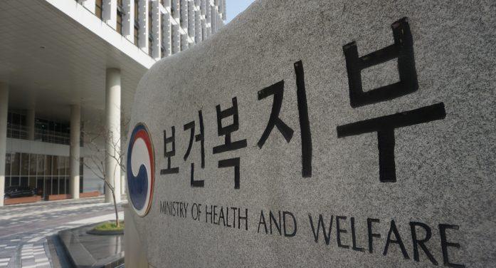 의료급여비용 심사·조정 이의신청 주체 및 대상 확대