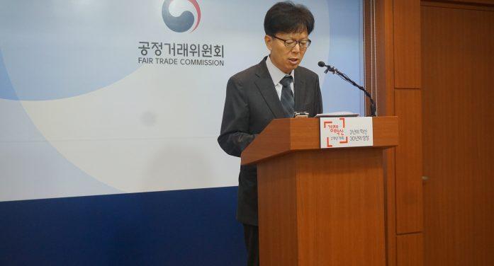"""경기도한의사회 """"한의사 진료권 방해한 양의사단체 즉각 사과"""" 촉구"""