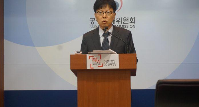 공정거래위, 의협 등 3개 양의사단체 거래거절 강요행위에 '강력 철퇴'
