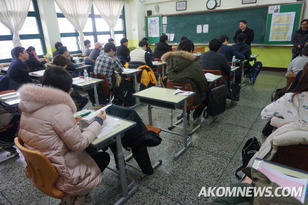 '제17회 한의사전문의자격시험'이 지난 5일 서울 광진구 광장중학교에서 실시됐다.