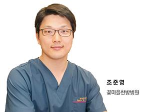 보조생식술과 병행하는 한의치료, 효과와 근거는?