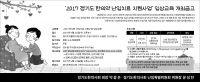 4/26 경기도 한의약 남임치료 지원사업 임상교육