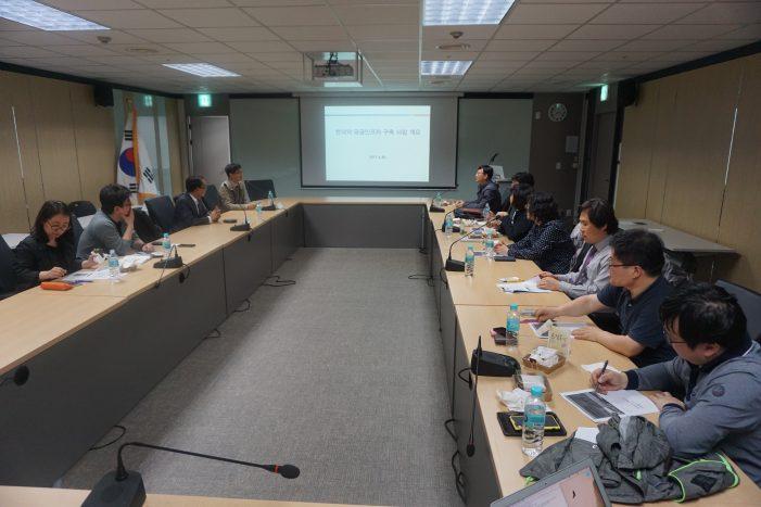 한의약정책연구회과 지난달 26일 한약진흥재단 회의실에서 4월 세미나를 개최하고 있다.