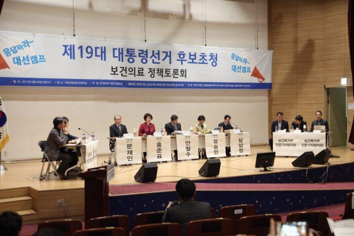 지난달 24일 국회 의원회관 대회의실에서 열린 정책토론회에서 전문지기자 패널들의 질의에 5개 대선후보 캠프 관계자들이 답하고 있다.