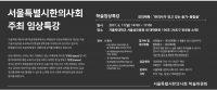 6/11 서울시한의사회 임상특강-봉합술