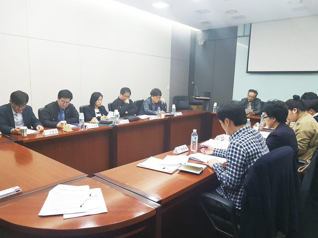 지난달 28일 용산역 회의실에서 열린 제 1회 추나요법 교육추진위원회.