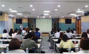 ◇지난 13일 심평원 부산지원 강당에서 한방병원 보험심사팀장 간담회가 열리고 있다(사진제공=심평원.)