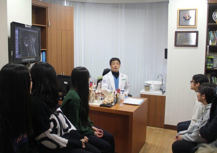 목동자생한방병원, 한방병원 최초 교육부 진로체험 인증기관 선정