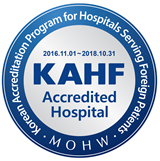 하반기 외국인환자 유치의료기관 평가 및 지정 신청접수 시작