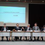제31회 ISOM이 지난 17일 한의협 5층 대강당에서 열리고 있다.