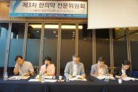 한국, ISO/TC249서 신규국제표준 7건 제안