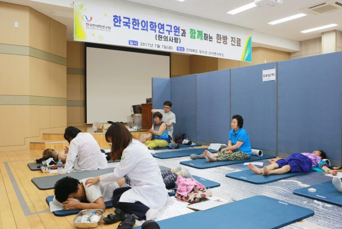 한의학연, 사회봉사활동 통한 나눔 실천 '앞장'