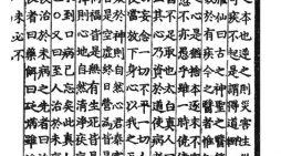 論으로 풀어보는 한국 한의학 (117)