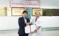 대전대둔산한방병원 임상연구센터-중국 광동성 중의원, 종양 임상연구 손잡아