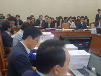 복지위, 정부 결산안 승인 및 293건 법안 상정