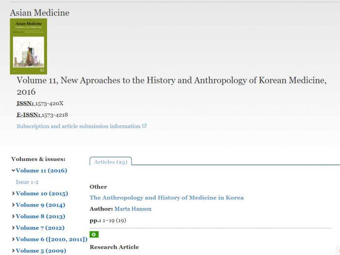 아시안 메디슨, 한의학 특집호 발간…한의학 국제적 위상 제고 기대