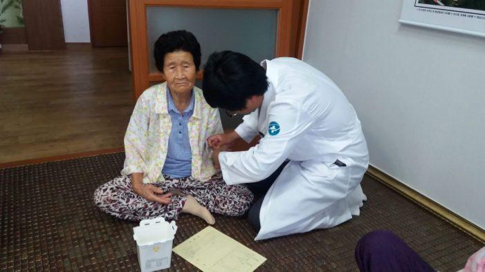 한의약 프로그램으로 노인성 질환 예방한다···삶의 질 향상 '기대'