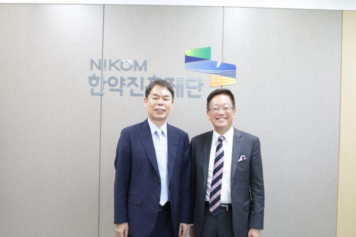 한약진흥재단-홍콩 퓨라팜, 손잡고 한의 신약 개발 나선다