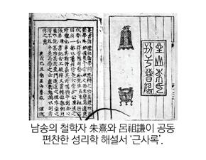 論으로 풀어보는 한국 한의학 (118)