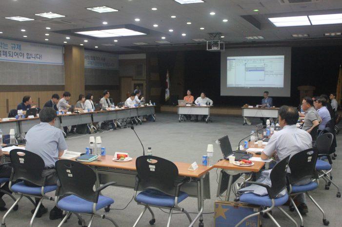 신규 회무관리프로그램의 성공적인 정착방안 '논의'