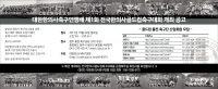 17/10/22 제1회 전국한의사골드컵축구대회