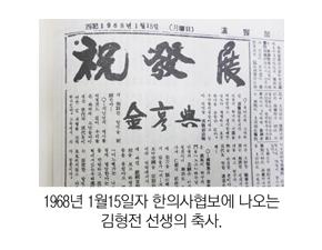 醫史學으로 읽는 近現代韓醫學 (364)