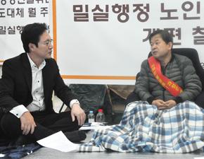 정두언 前새누리당 의원, 김필건 회장 단식장 방문