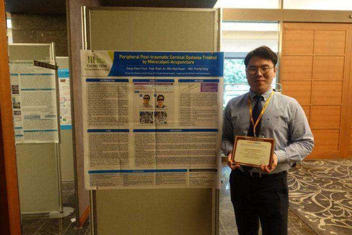 청연의학연구소, 제3회 세계 전통의학 학술대회 참가