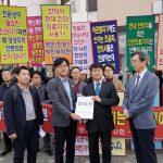지난 26일 한의사 회원들이 박인숙 의원 지역사무소 앞에서 의사의 진단기기 독점 적폐에 대한 규탄 집회가 열리고 있다.