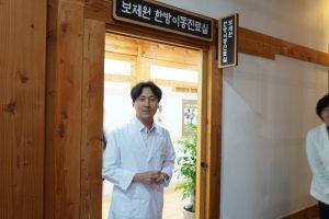 """""""한방진흥센터에서의 한의진료, 신뢰감과 만족도 높아"""""""