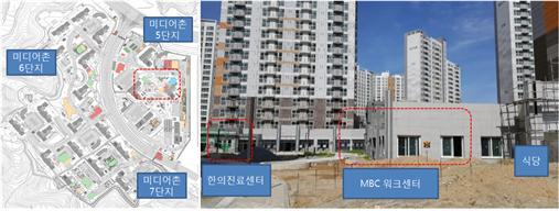 2018 평창 동계올림픽 한의진료센터 '스페셜 클리닉' 운영기관 참가모집