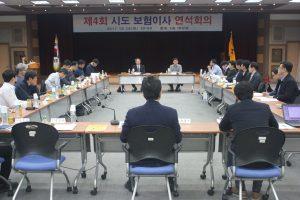 ◇지난달 28일 전국 보험이사 연석회의가 열려 첩약건보사업에 대한 심도 있는 논의가 진행되고 있다.