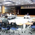 대한한의사협회가 지난 4, 5일 한의협회관 대강당에서 '제5/6회 중앙이사회'를 개최하고 있다.