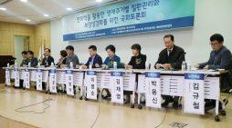 지난 15일 국회에서 열린 '한의학을 활용한 생애주기별 질환관리와 보장성강화를 위한 국회토론회' 토론자들이 토론 준비를 하고 있다.