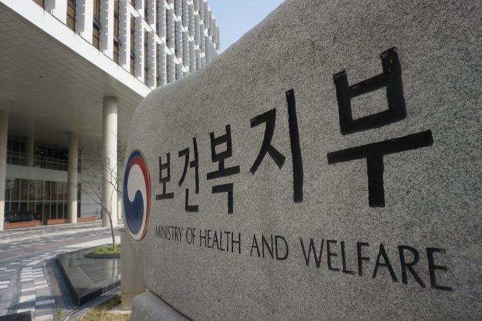 보건복지부 내년 예산 63조1554억원…전년 대비 9.5% 증가