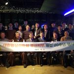 지난 9일 대한형상의학회 부산지부가 해운대 하버타운에서 창립 20주년 기념행사를 개최했다.이날 행사에는 이태식 회장과 교수진들을 비롯 회원 및 가족 40여명이 참석했다.
