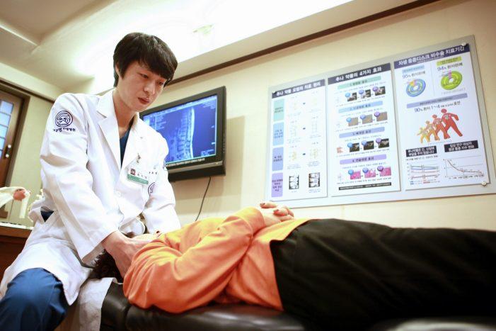 자생한방병원, 만성 목 통증 임상연구 참여자 모집
